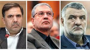 جلسه ویژه روحانی با سه وزیر استیضاحی