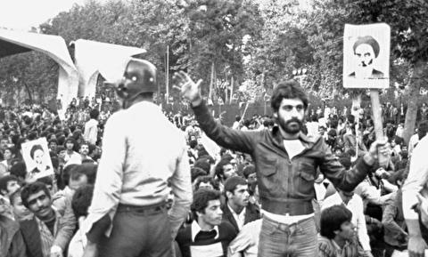 تظاهرات 23 آذر 1357