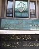 چهار اداره با هشت رئیس، دسته گل جدید وزارت آموزش و پرورش در استان لرستان