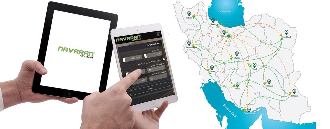 نخستین شبکه ناوگان اجاره خودرو در کشور
