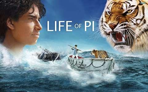 جلوههای ویژه فیلم سینمایی زندگی پای