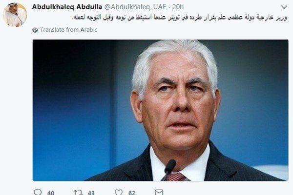 ولیعهد عربستان: اگر ایران بمب هسته ای بسازد ما نیز می سازیم/نقش امارات در عزل تیلرسون/زمان دیدار روحانی، پوتین و اردوغان