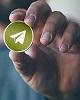«تحریم ایران» تاکتیک مدیران تلگرام برای فیلتر نشدن...