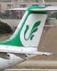 شعار غیررسمی هواپیمایی «ماهان»: هر فرودگاه یک «فرود اضطراری»!