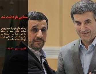 توضیحات کلانتری درباره بازداشت فعالان محیطزیست/تلگرام ایرانیها را تحریم کرد