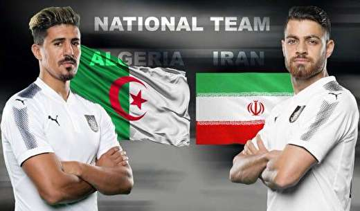 ایران - الجزایر؛ جدال دو ستاره معروف السد+عکس