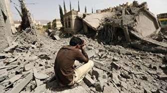یمن؛ خطه فراموش شده
