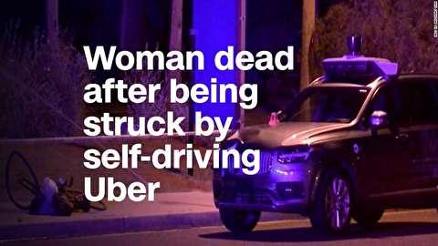 اولین قربانی خودرو بدون راننده اوبر