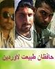 بازداشت چند فعال دیگر محیط زیست در سکوت خبری و فقدان اطلاع رسانی!