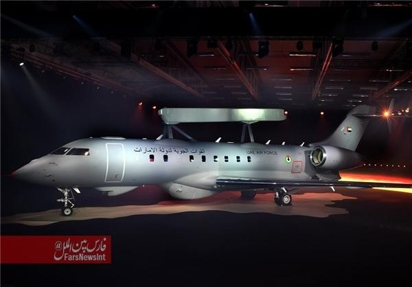 هواپیمای جاسوسی امارات رونمایی شد