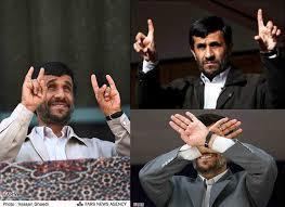 حامیان اصولگرای «احمدینژاد» از مردم عذرخواهی کنند!