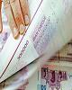 از «قدم زدن دلار در کف دو هفتهای» تا «بدهی دولت به بانکها دو برابر بودجه کشور»