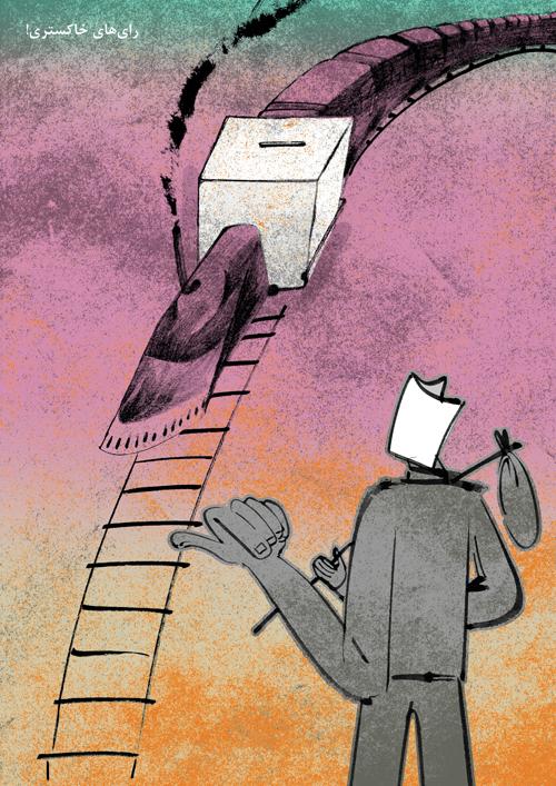 انتظار برای آخرین مناظره/ فهرست اصلاح طلبان برای شوراها روی موج نقد