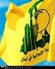 گمانه زنی ها در مورد خروج حزب الله از سوریه و اعلام...