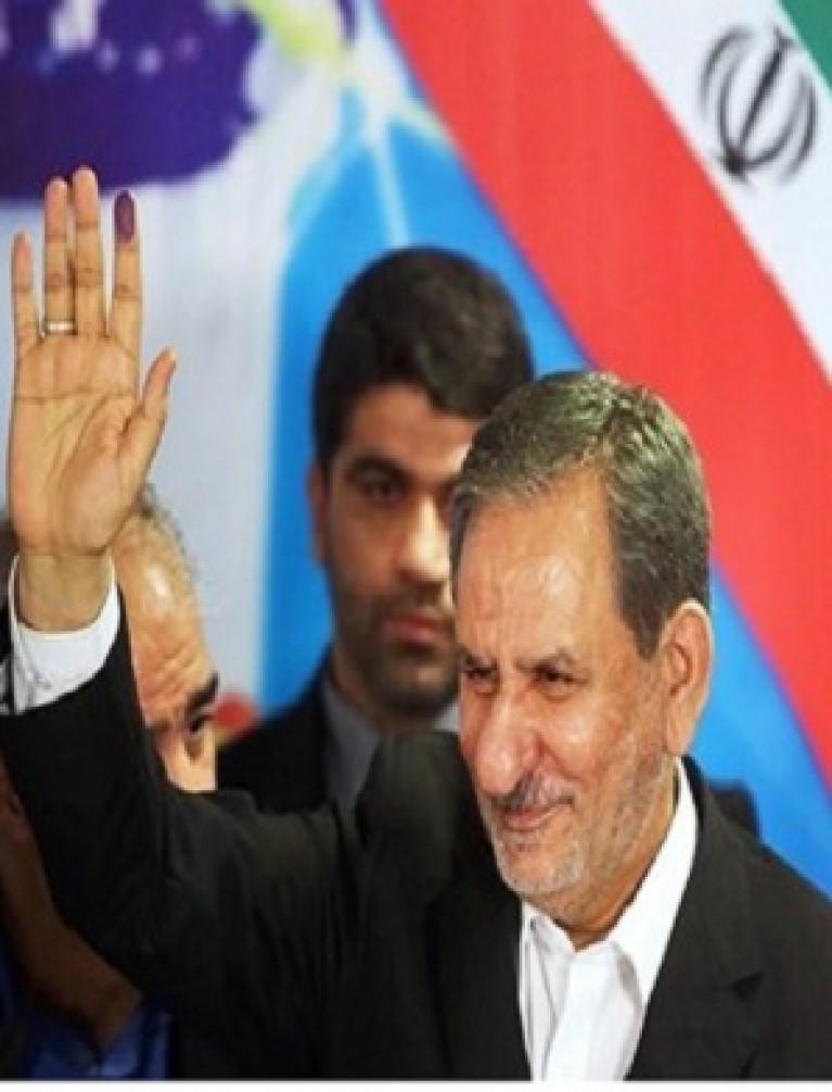 «اسحاق جهانگیری» به نفع «حسن روحانی» از انتخابات کنار رفت