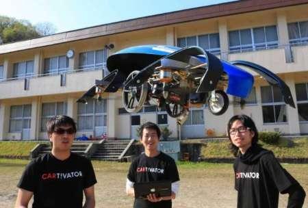 Image result for کوچکترین ماشین پرنده در ژاپن