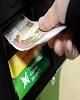 از «افزایش قیمت ۳ محصول لبنی در دستور کار» تا «سوئیچ کارتهای بانکی ایران و روسیه»