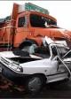 نحوه پیگیری «تأمین دلیل» در خسارات تصادفات رانندگی