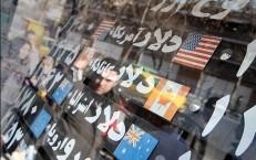 پیمان پولی دوجانبه چگونه دلار را از مبادلات کشورها حذف میکند؟