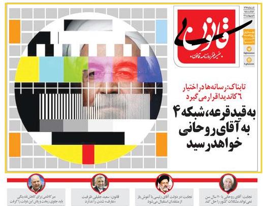 علت تغيير مدير ميراث هاشمي/ چه کسانی فیلم تبلیغاتی نامزدها را میسازند؟