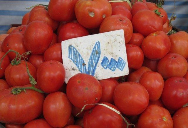 گوجه فرنگی هم اعیانی شد؟!