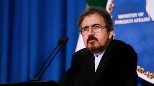 Iran accuses U.S. of 'Iranophobia', arming 'dangerous terrorists'