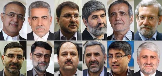 مطهری و پزشکیان نواب رئیس مجلس شدند/ لاریجانی رئیس ماند/ صدرنشینان بهارستان سوگند یاد کردند