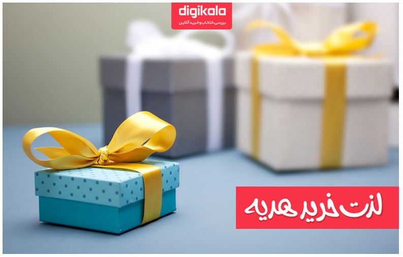 دیجیکالا بهترین راه برای خرید اینترنتی هدیه