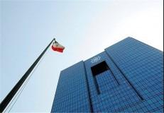 کشورها خواهان انعقاد پیمان پولی با ایران؛ بانک مرکزی مخالف!