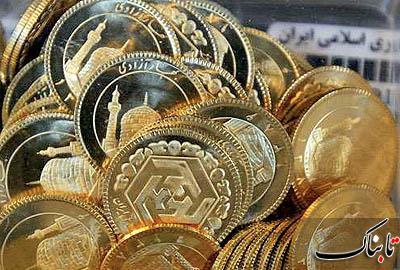 انعقاد بیش از ۷ هزار قرارداد سکه آتی / رشد جهانی طلا تحت تاثیر کاهش شاخص سهام آسیا