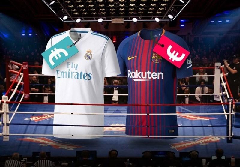 مقایسه قیمت پیراهنهای رئال مادریدوبارسلونا؛کدامیک گرانترند؟