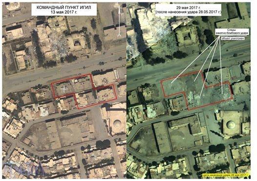 تصاویر محل مرگ احتمالی ابوبکر بغدادی منتشر شد