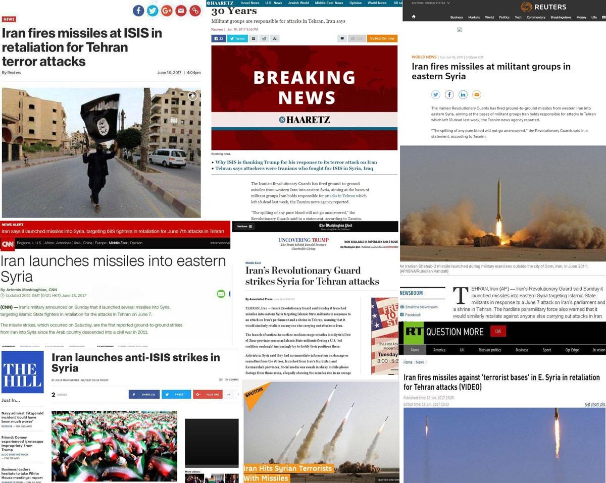 بازتاب بین المللی حمله موشکی ایرانی به تروریستها در سوریه