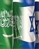 آمادگی عربستان برای عادیسازی روابط با اسرائیل