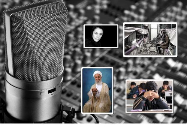 اهمیت فضای مجازی در سخنان رهبر انقلاب / واکنش آیتالله مکارم شیرازی به سخنان اخیر حسن روحانی / آیا لو رفتن سؤالات امتحانی صحت دارد؟