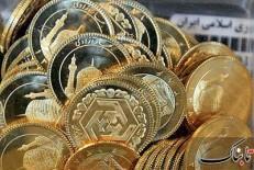انعقاد بیش از ۹ هزار قرارداد سکه آتی / روند نزولی قیمت طلا ادامه دار شد