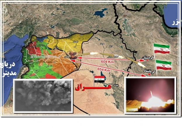 واکنش مردم به حمله موشکی سپاه / حذف قیمت کالا به چه قیمت؟! / واردکنندههای سنگ تا کی سنگ خود را به سینه میزنند؟