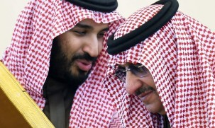 Saudi king upends tradition by naming son as first in line to throne