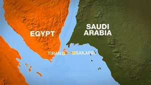 Egypt's Top Court Approves Red Sea Islands Deal With Saudi Arabia