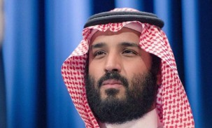 Who is Mohammed bin Salman, the new heir of Saudi throne?