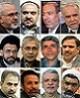 مهم ترین گزینه ها برای تصدی وزارت صنعت و فرهنگ و ارشاد اسلامی!