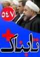 ویدیوی ادبیات خطرناک ترامپ علیه ایران و پاسخ ظریف /...