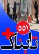 تحریم تازه آمریکا، اعلام جنگ به ایران؟ / ویدیوی تشویق انگلیسیها به رأی دادن با انتخابات ایران / ویدیوی زد و خورد در شورای شهر اهواز