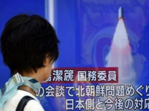 North Korea missile flies 280 miles, splashes into ocean off Japan