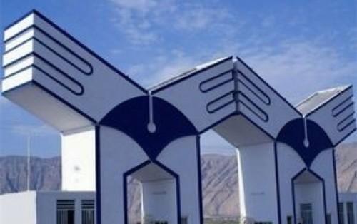 سردرگمی متقاضیان تحصیلات تکمیلی دانشگاه آزاد در سکوت خبری!+تکمیلی
