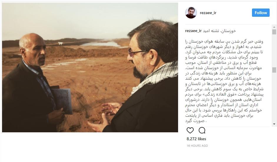 راه فرار خوزستان از تشنگی، از تهران عبور میکند!