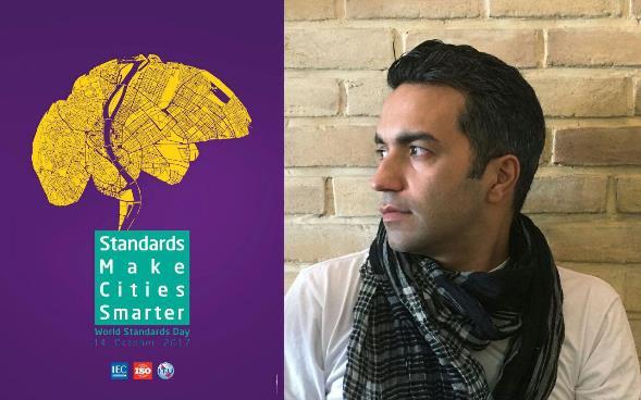 اعلام روز جهانی استاندارد توسط هنرمند ایرانی