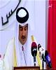 شروط ۱۳ گانه کشورهای عربی برای قطر