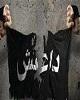 معاون والی الحویجه خود را خلیفه داعش خواند