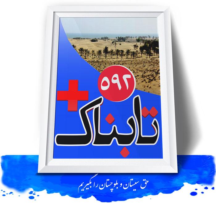 ویدیوهایی از نحوه ساخت خودروهای فرانسوی که در ایران آب میشود! / ویدیوی درگیری لفظی کرباسچی با مجری بی بی سی / مسئولان افغانستان، مردم سیستان و بلوچستان را نابود میکنند؟ / کاریکاتور اسرائیل در مرز ایران و عراق؟